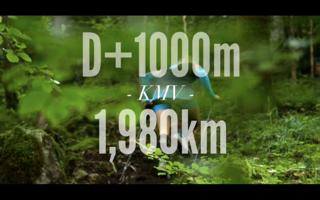 the Criou Vertical Kilometre - KMV